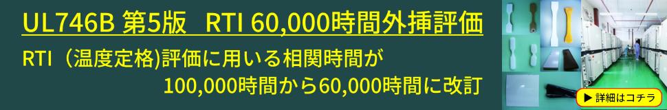 UL746B�����M����