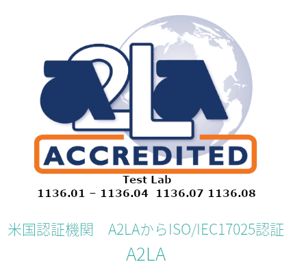 A2LA認証