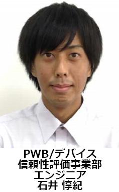 Ishii1