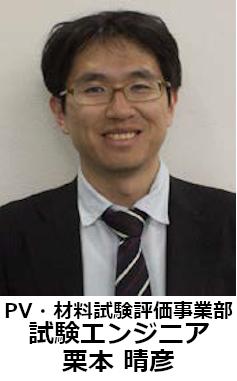 Kurimoto1